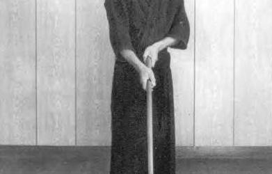 Gedan no Kamae (Kenjutsu & Iaïjutsu)