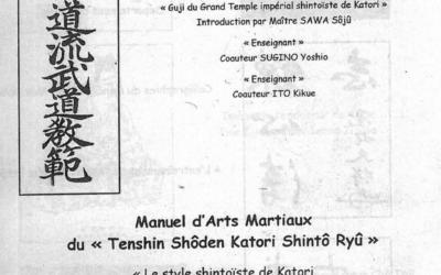Manuel d'arts martiaux du Tenshin Shoden Katori Shinto Ryû