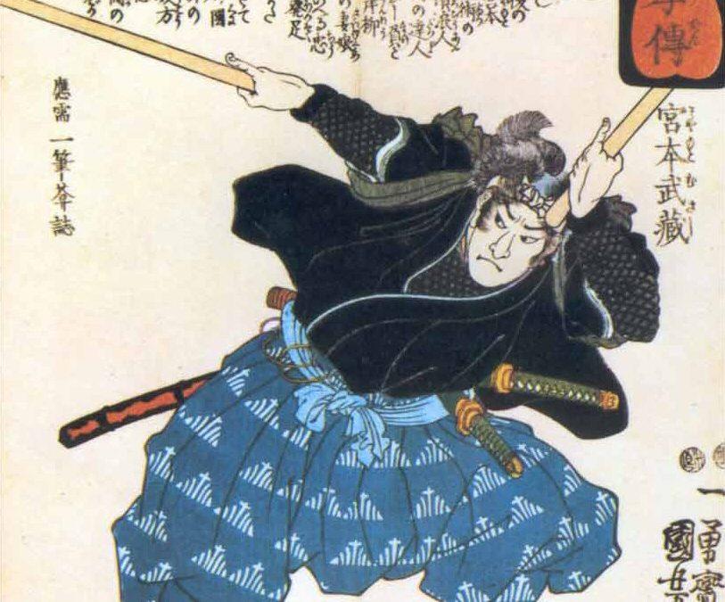 Les Kata Ryotojutsu