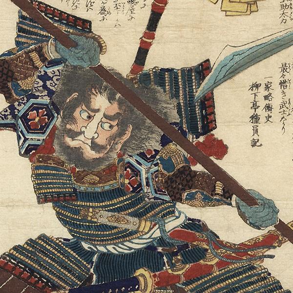 Les Kata Bojutsu