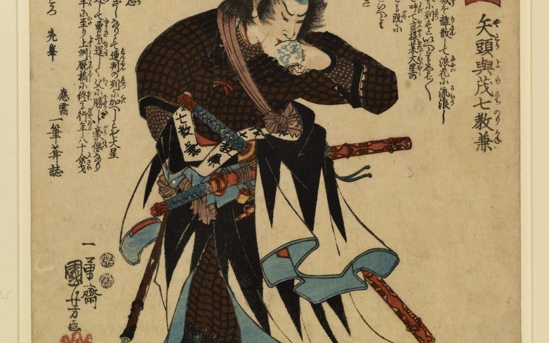 Les Kata Sojutsu