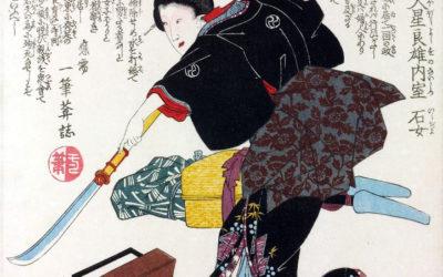 Les Kata Naginatajutsu