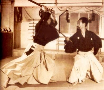 Les Kata Kodachijutsu