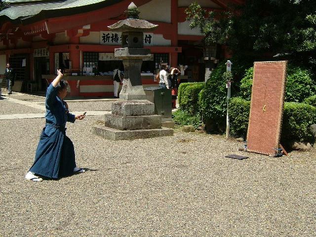 Les Kata Shurikenjutsu